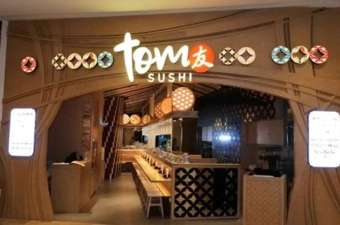 tomsushi